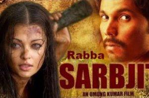 Rabba-Lyrics-Sarbjit